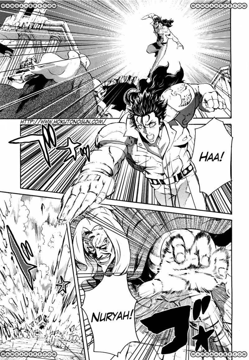 Fist of the North Star Rei Gaiden 49 Page 1
