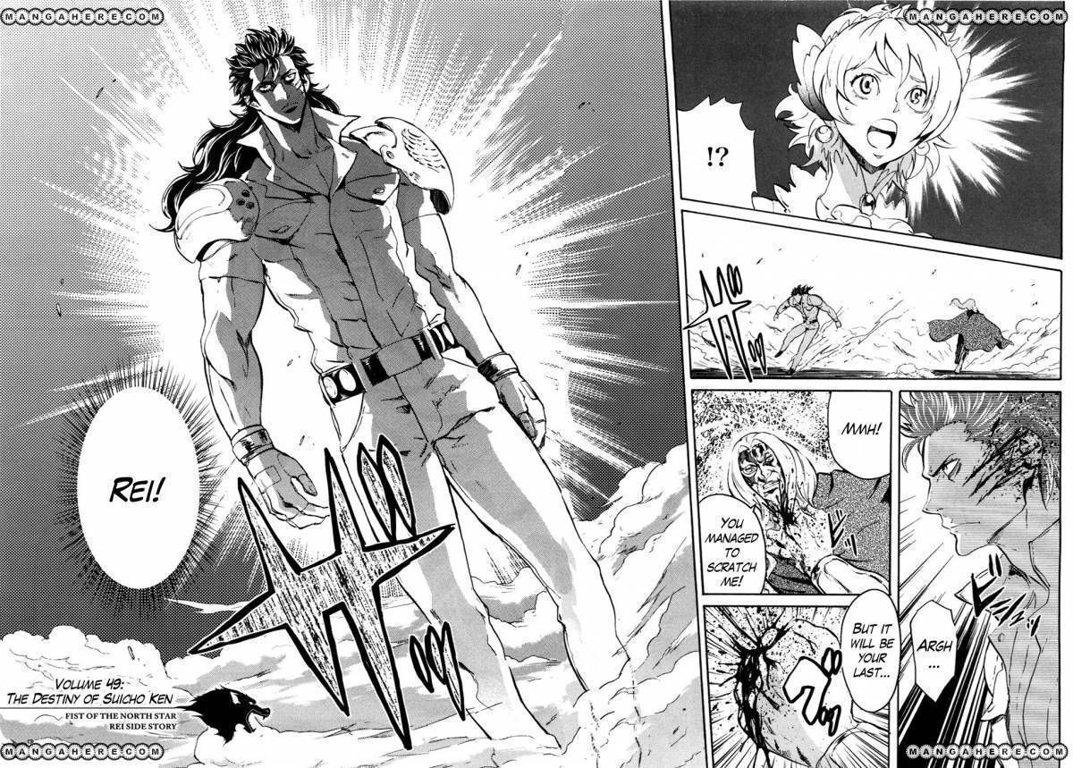 Fist of the North Star Rei Gaiden 49 Page 2