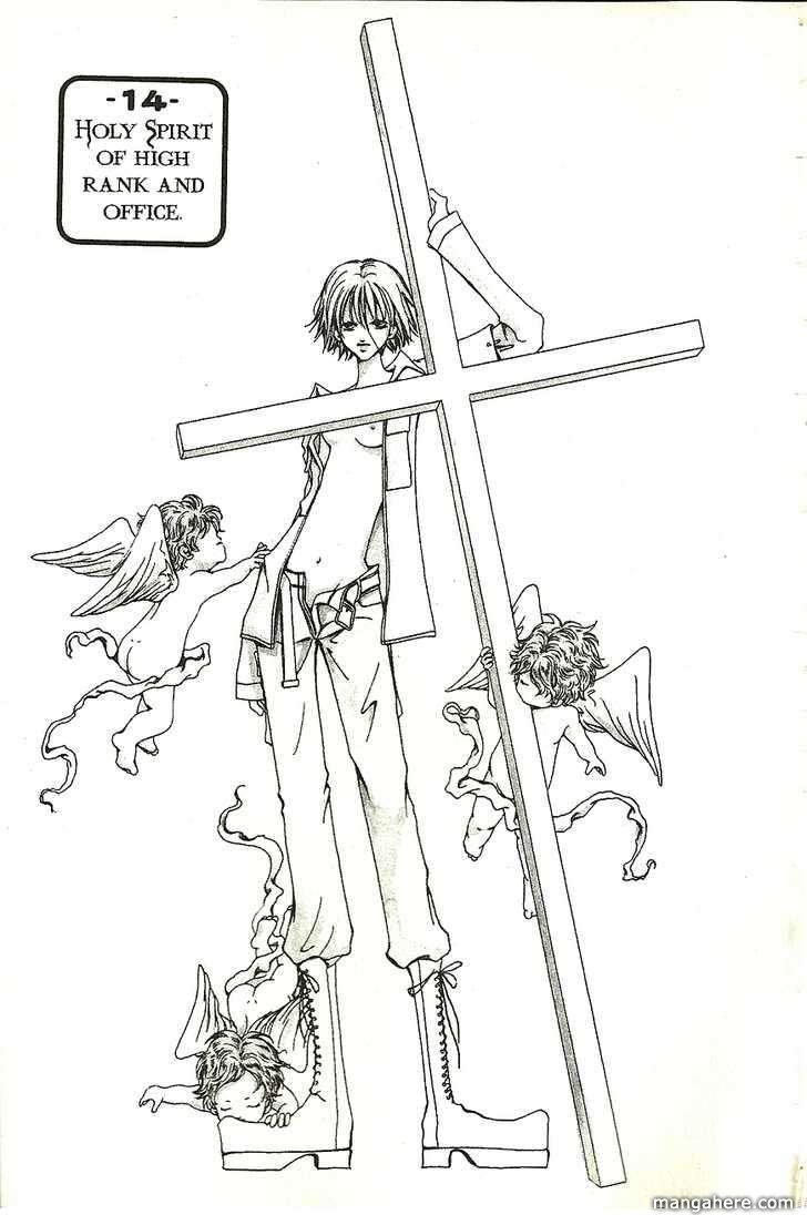 The Demon Ororon 14 Page 2