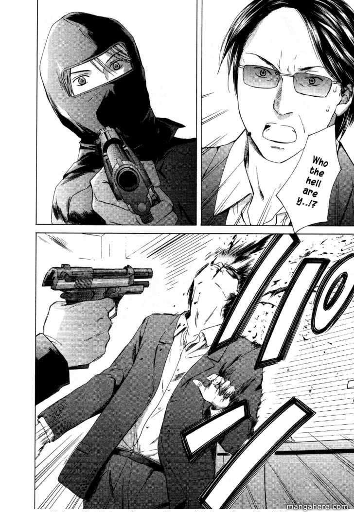Kimi no Knife 25 Page 3