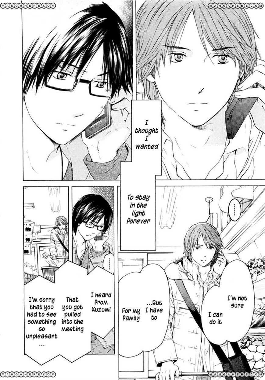 Kimi no Knife 47 Page 2