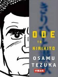 Ode to Kirihito