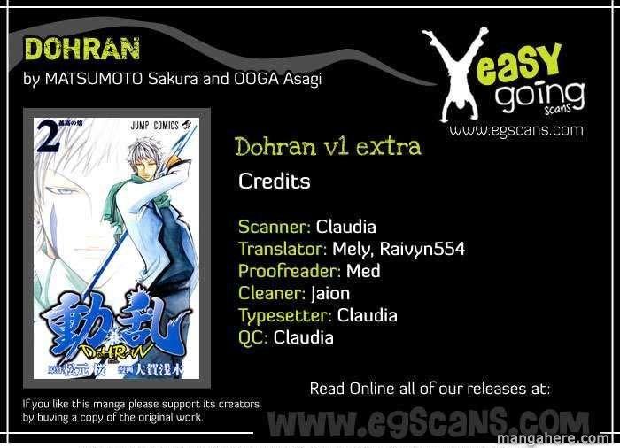 Dohran 2.5 Page 1