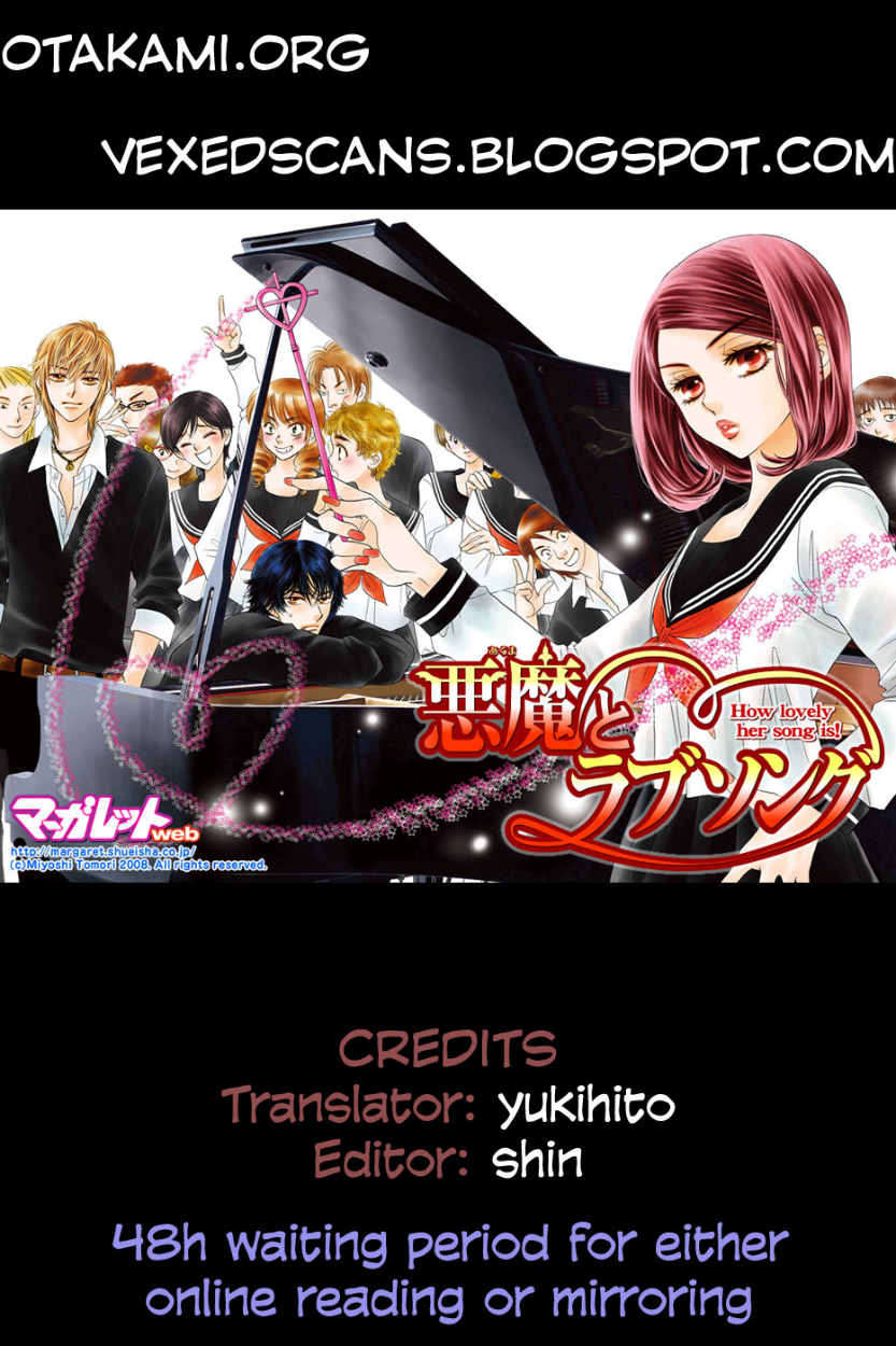 Akuma to Love Song 44 Page 1