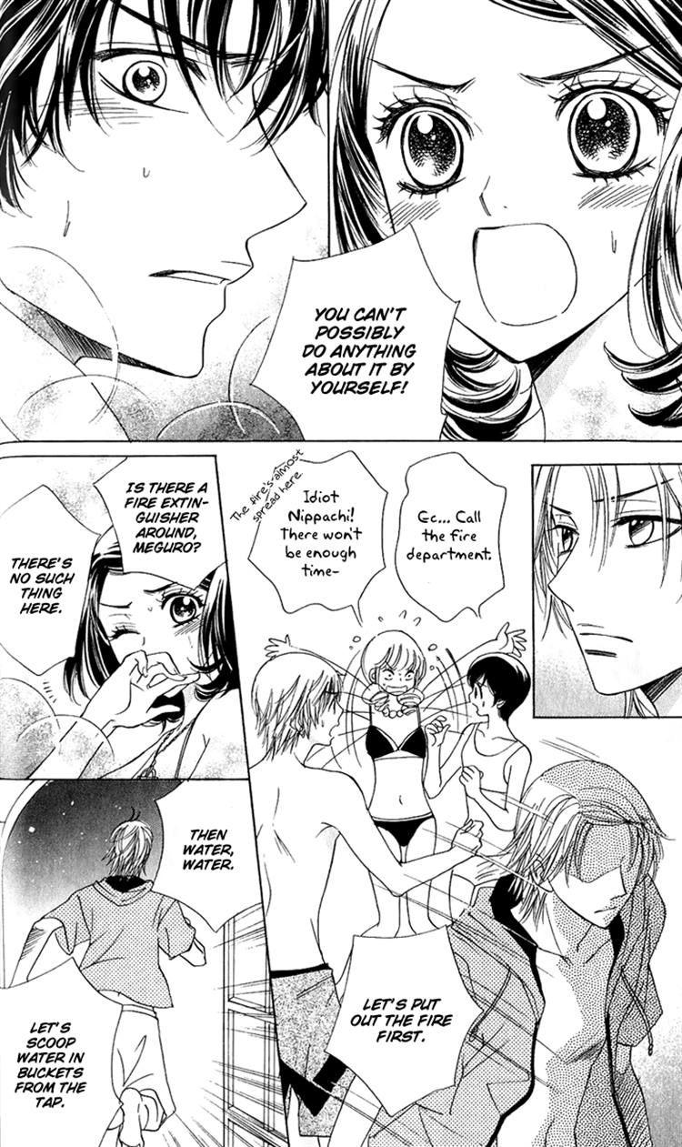 Akuma to Love Song 56 Page 4