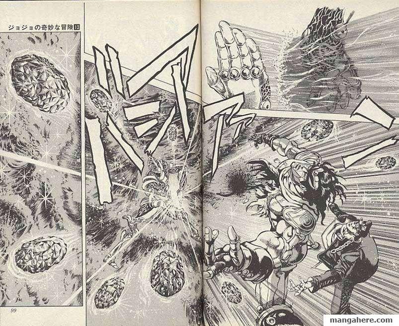 JoJo's Bizarre Adventure Part 3: Stardust Crusaders 5 Page 2