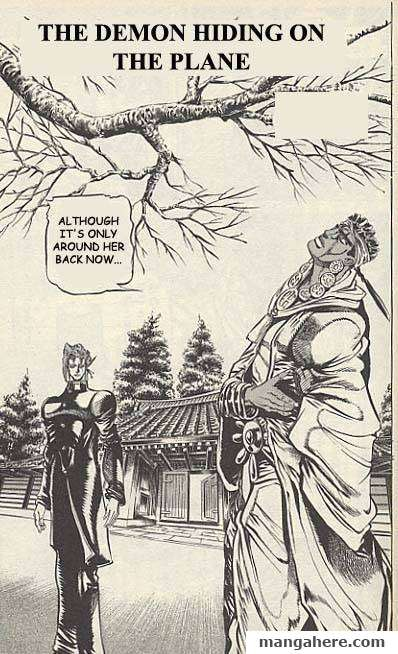 JoJo's Bizarre Adventure Part 3: Stardust Crusaders 8 Page 1