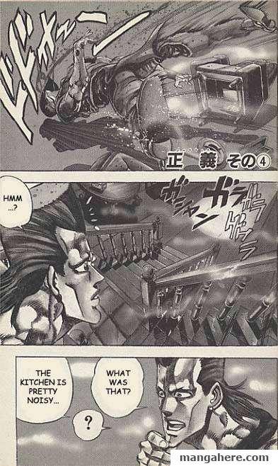 JoJo's Bizarre Adventure Part 3: Stardust Crusaders 43 Page 1