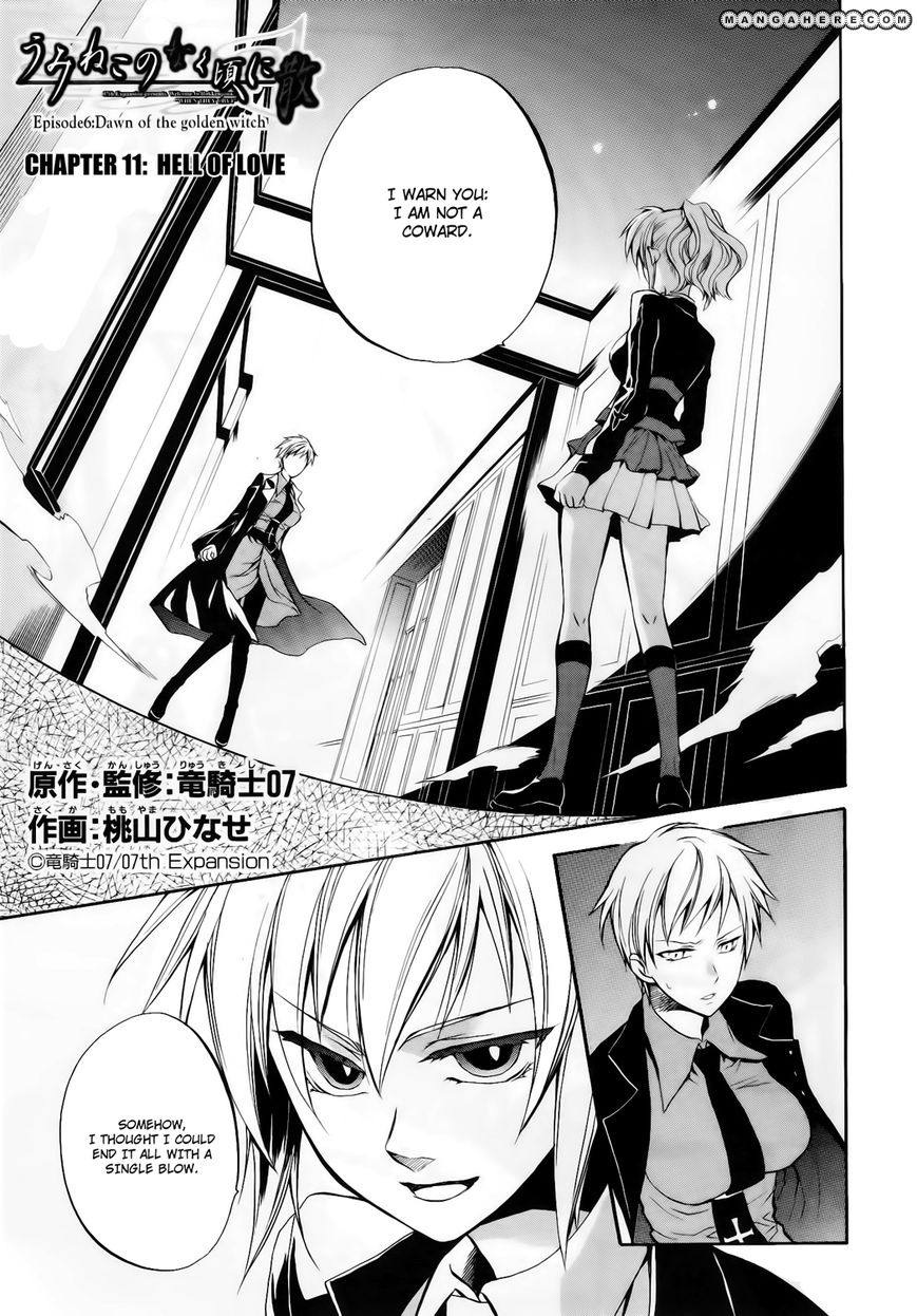 Umineko no Naku Koro ni Chiru Episode 6: Dawn of the Golden Witch 11 Page 2