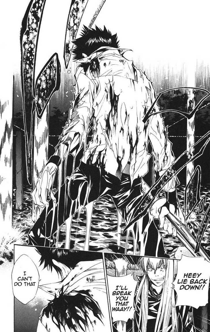 Katekyo Hitman Reborn 110 Page 2
