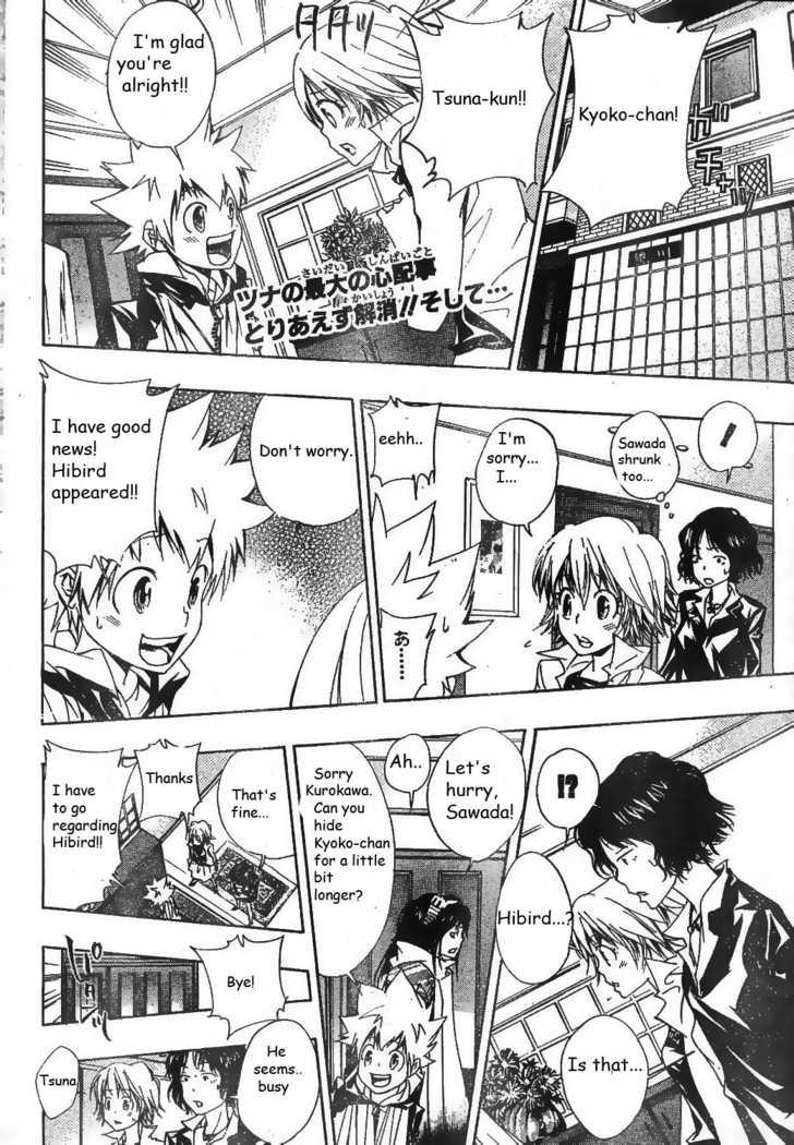 Katekyo Hitman Reborn 152 Page 3