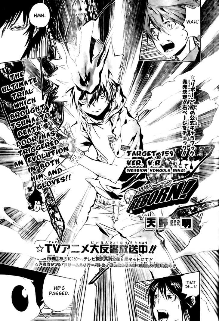 Katekyo Hitman Reborn 159 Page 1