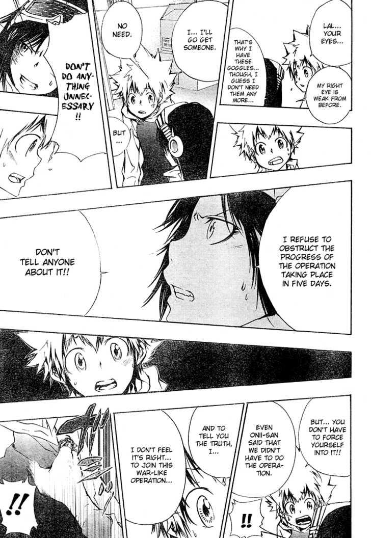 Katekyo Hitman Reborn 168 Page 4