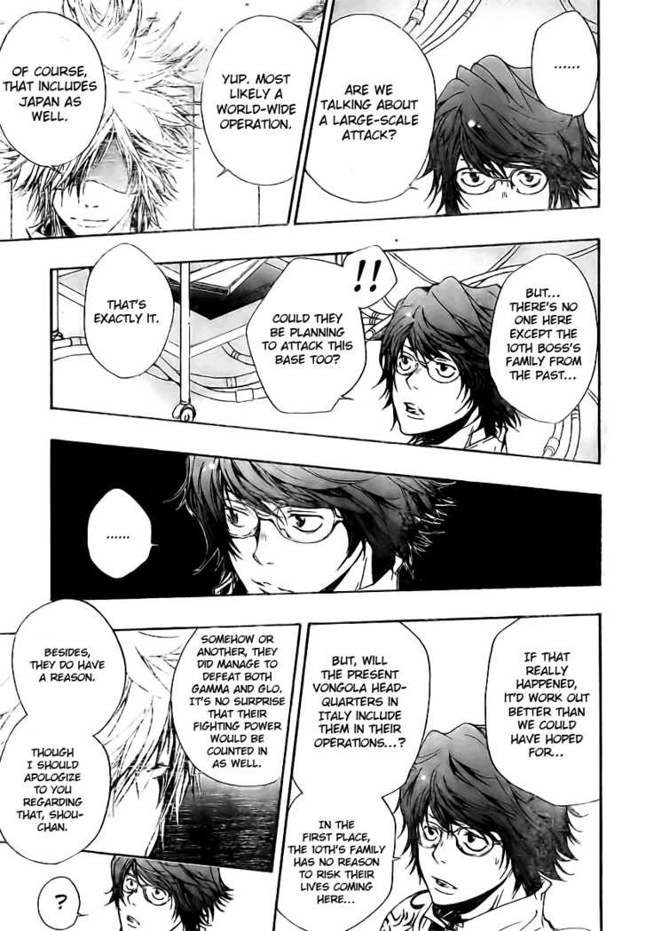 Katekyo Hitman Reborn 172 Page 3