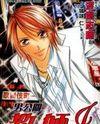 Goshimei! Host Kyoushi J