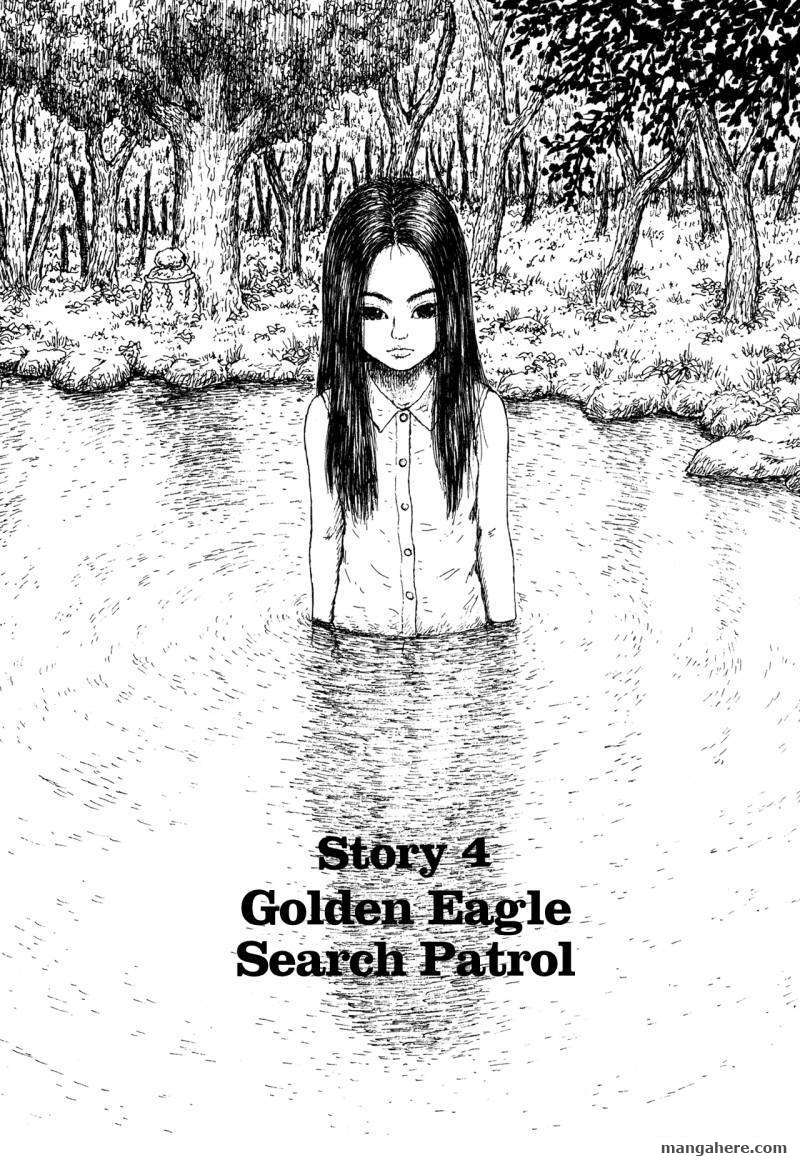 Miyori's Forest 4 Page 1