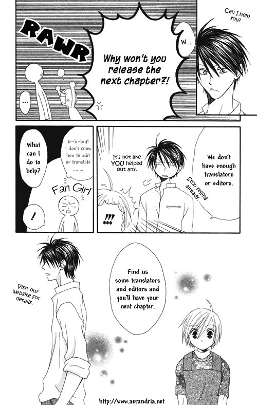 Oiran Girl 14 Page 1