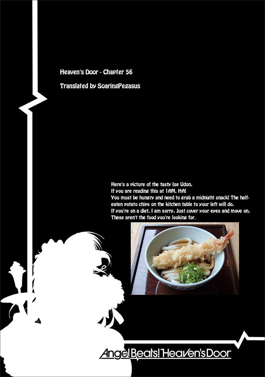 Angel Beats! - Heaven's Door 56 Page 1
