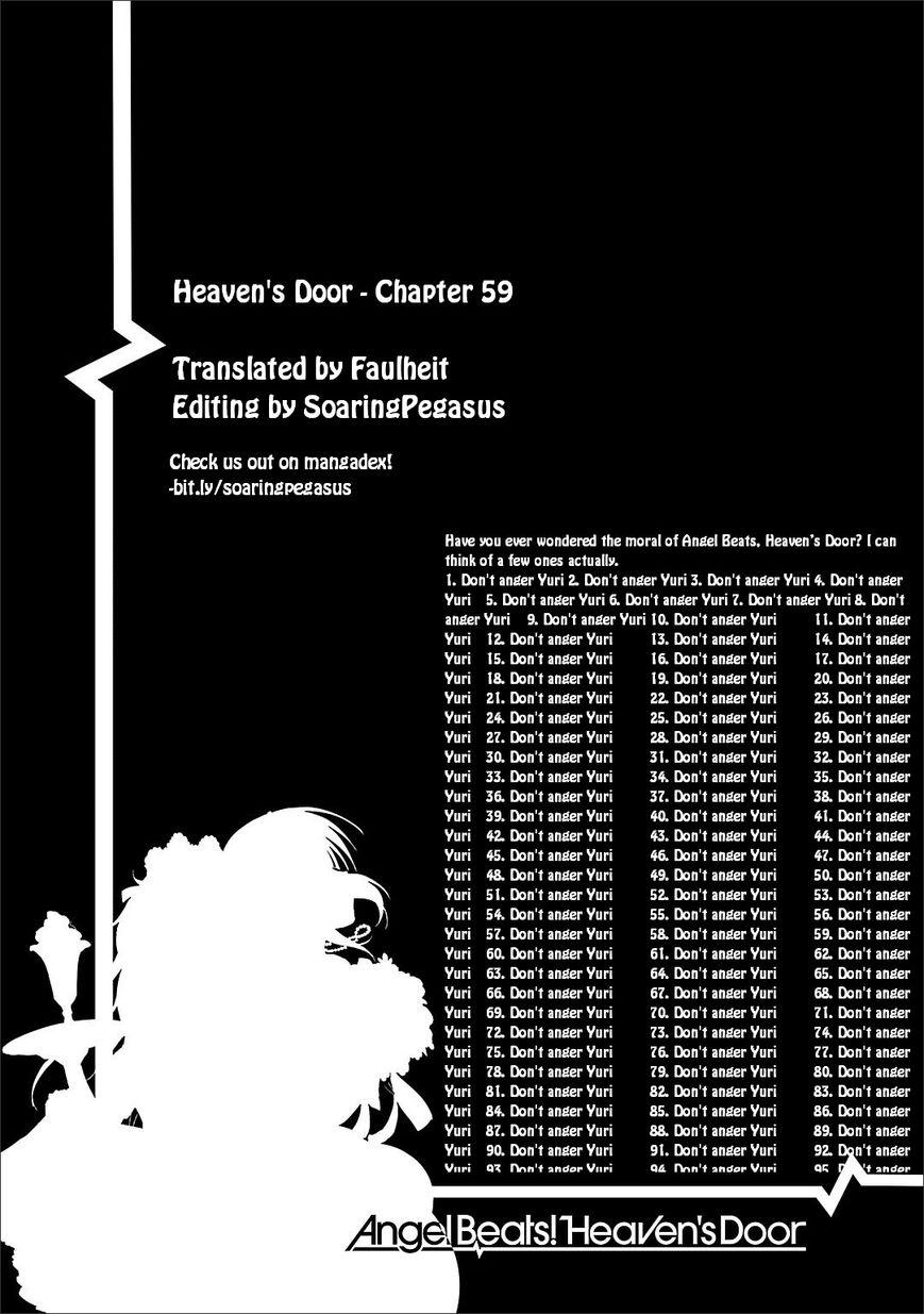 Angel Beats! - Heaven's Door 59 Page 1