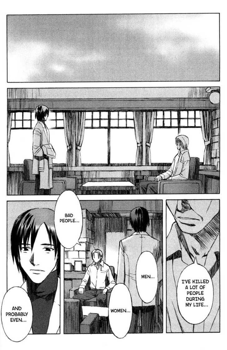 BLOOD ALONE 12 Page 2