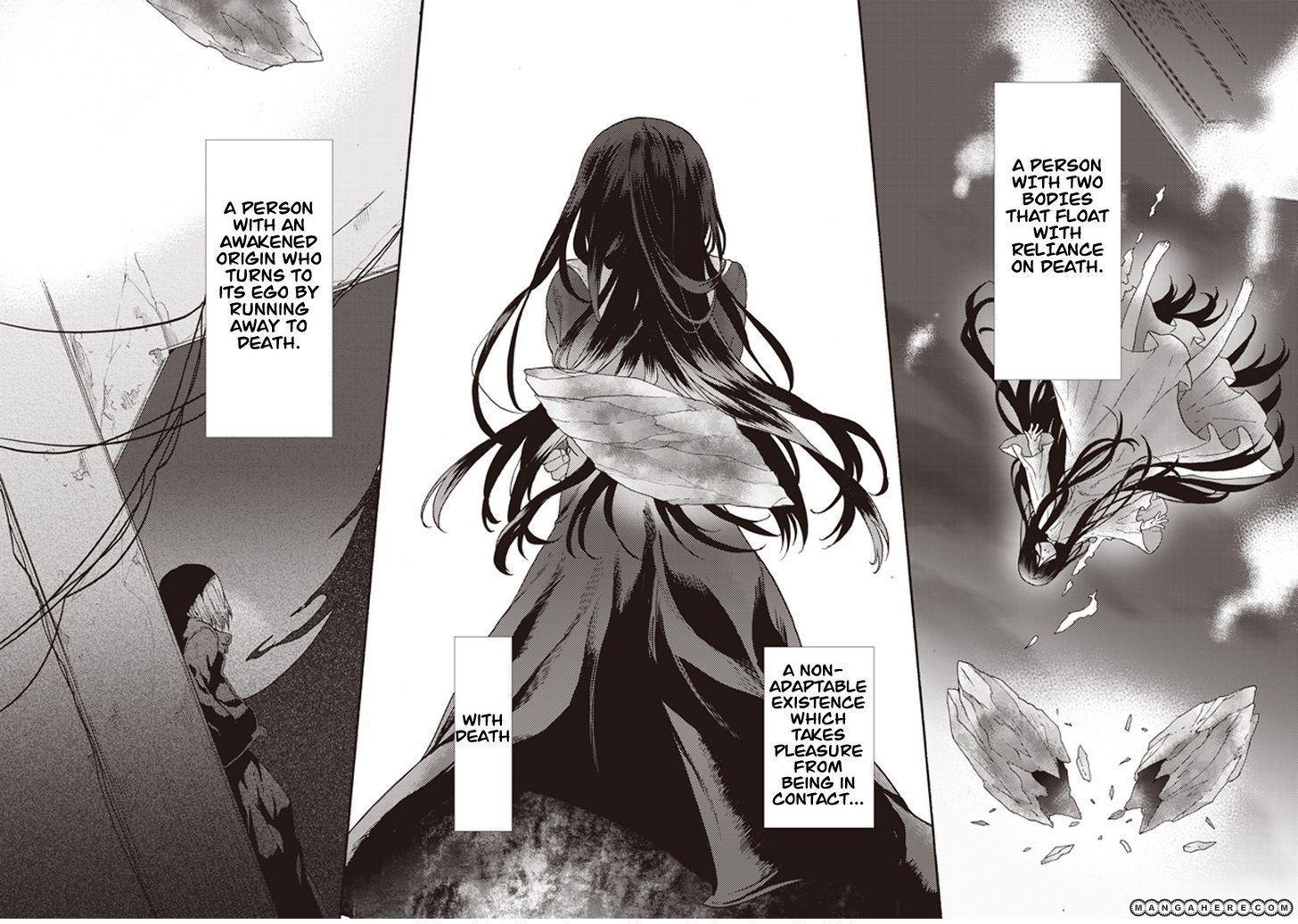 Kara no Kyoukai: The Garden of Sinners 9.5 Page 2