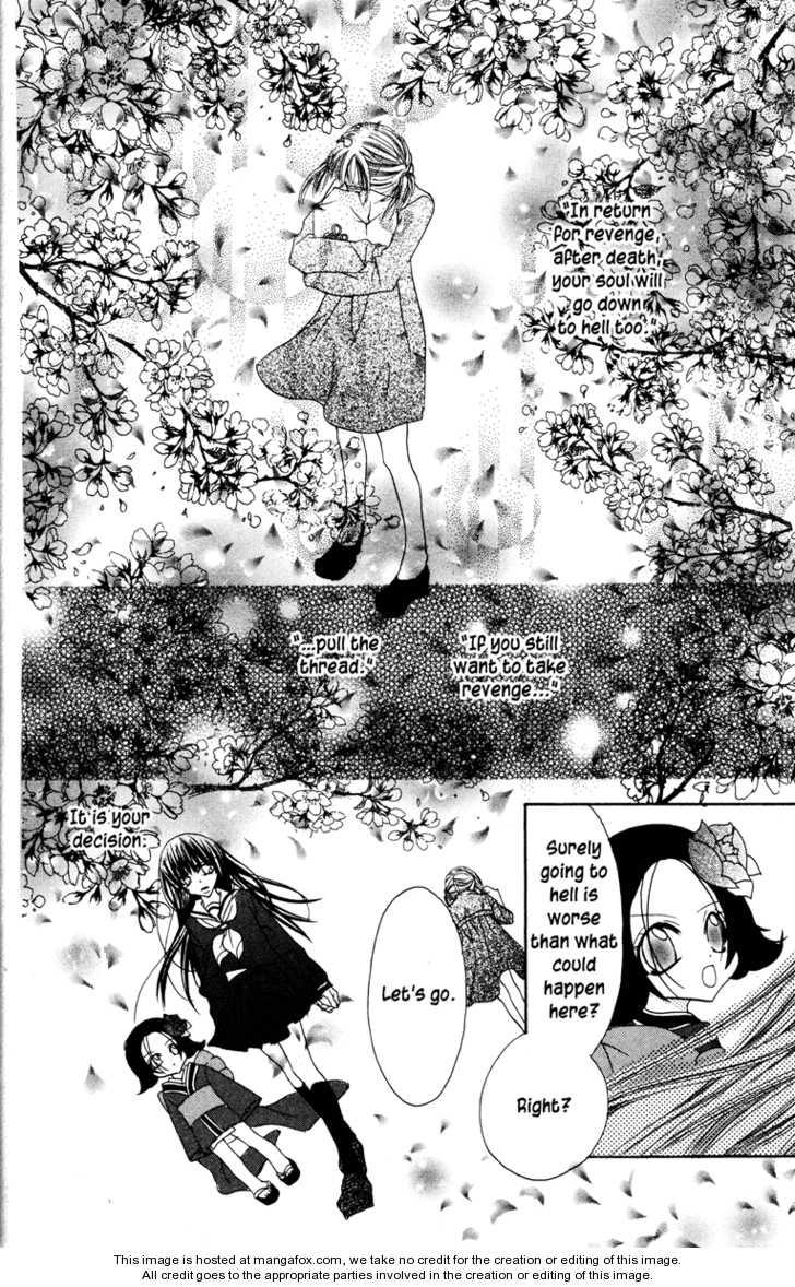 Jigoku Shoujo 2 Page 4