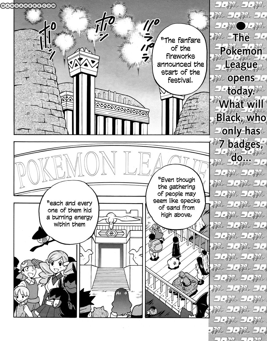Pokemon Special: Black & White 21 Page 2