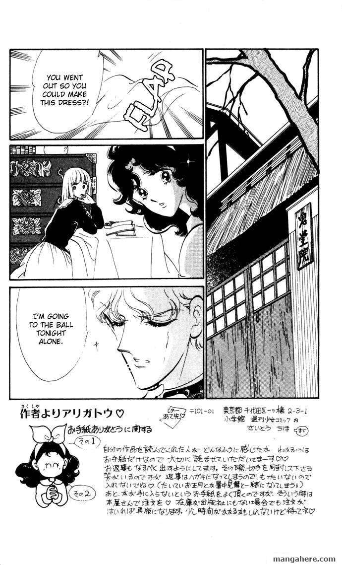 Waltz in A White Dress 15 Page 2