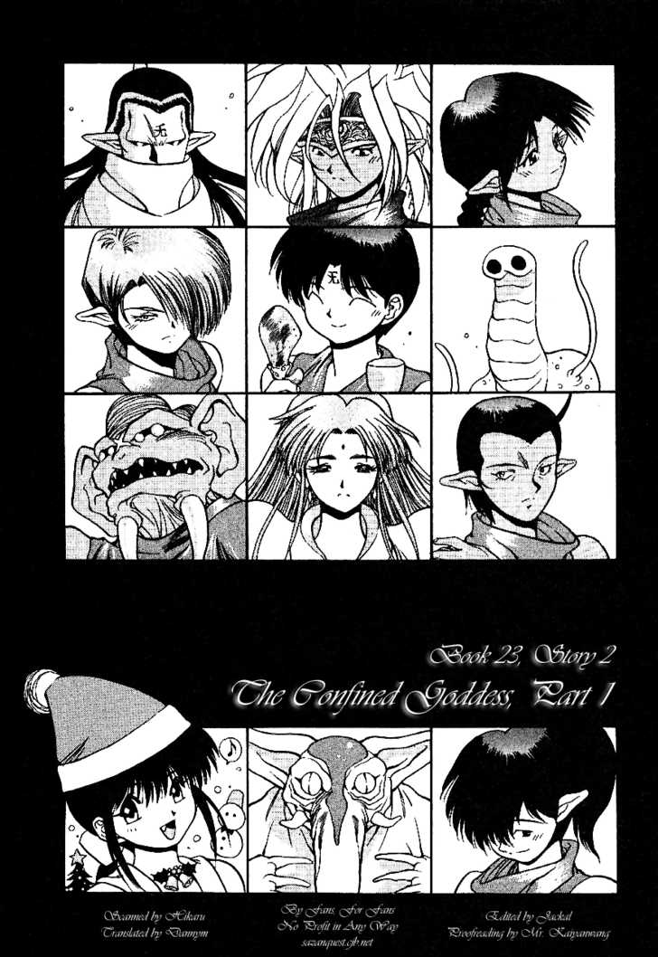 3x3 Eyes 2 Page 3