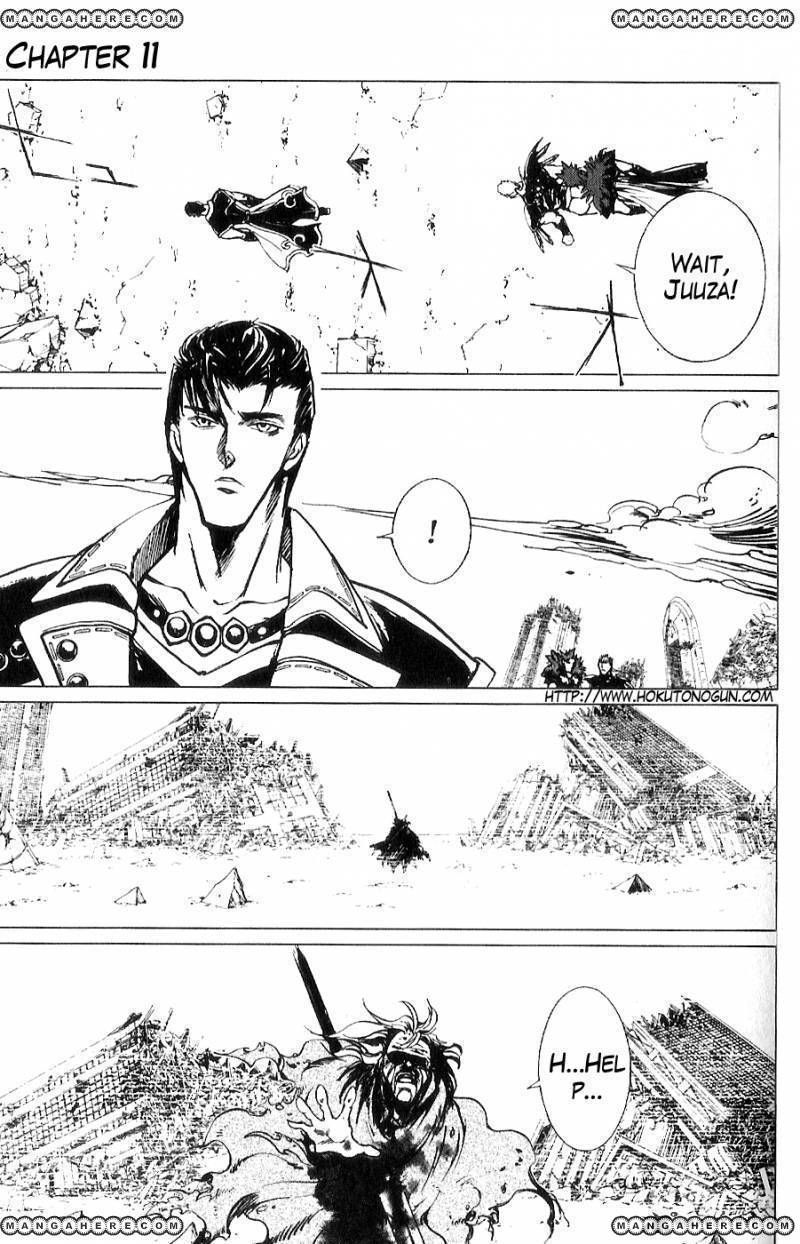 Fist of the North Star Juuza Gaiden 11 Page 2