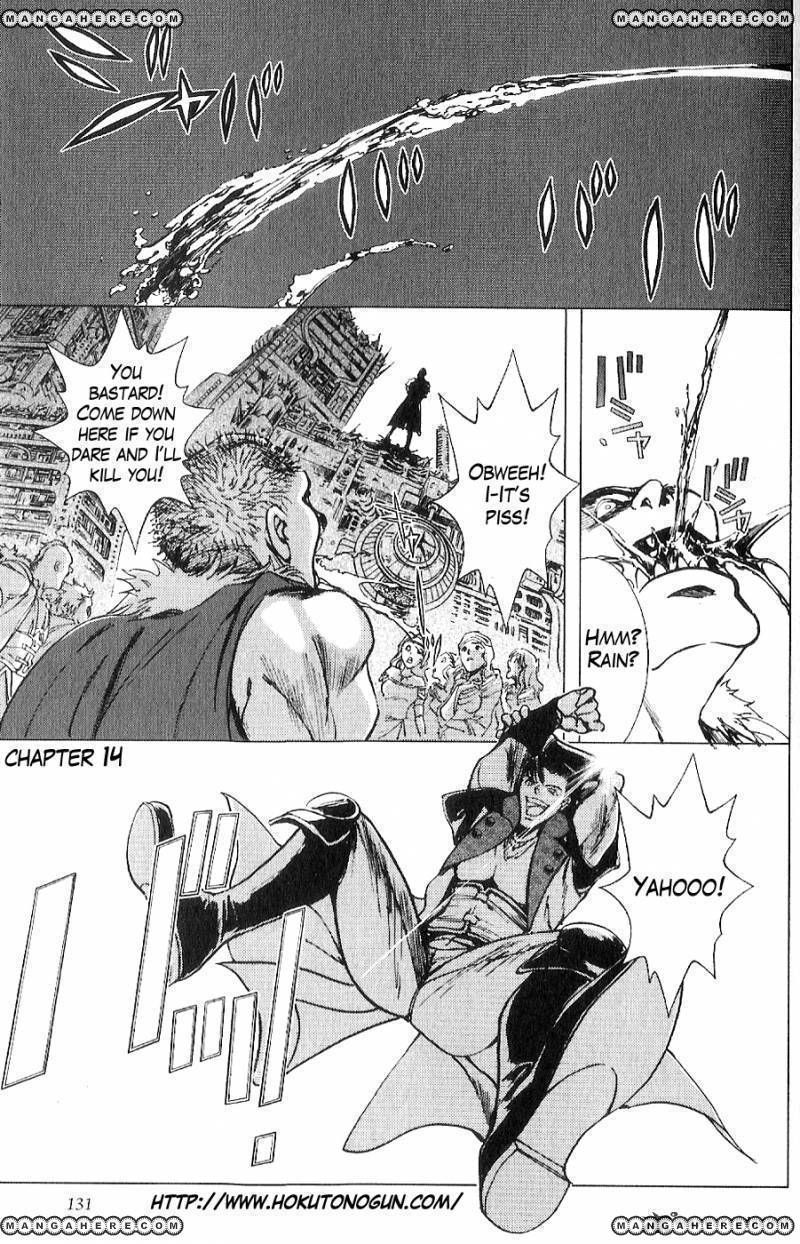 Fist of the North Star Juuza Gaiden 14 Page 2