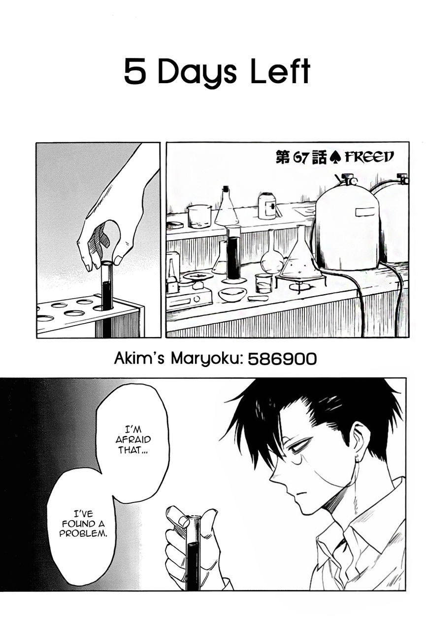 Blood Lad 67 Page 2