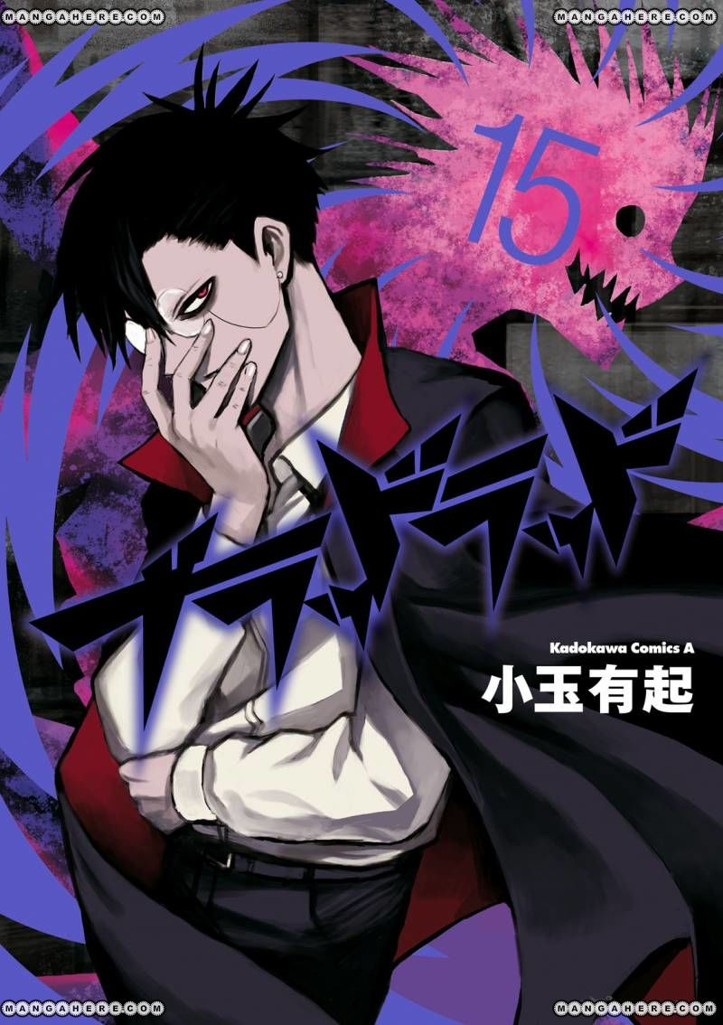 Blood Lad 75 Page 1