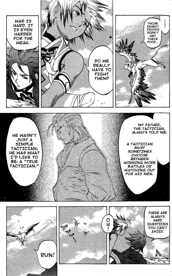 Suikoden III 2 Page 1