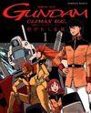Kidou Senshi Gundam Climax U.C.