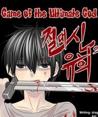 Game of the Ultimate God