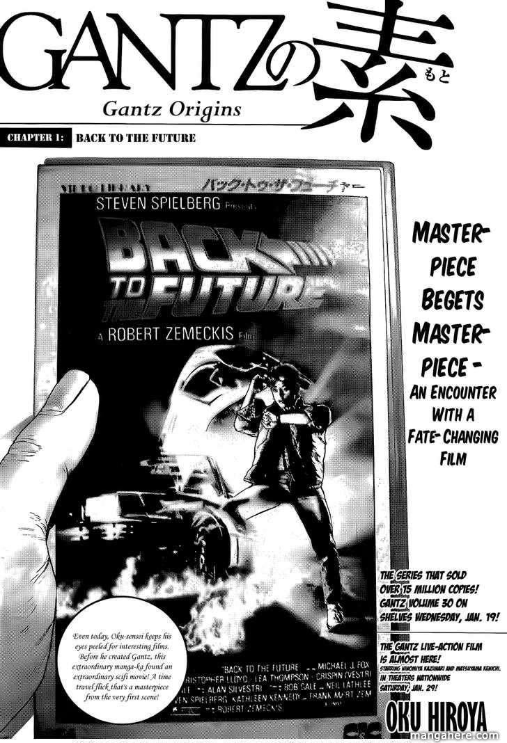 Gantz Origins: Oku Hiroya and SF Movie Stories 1 Page 3