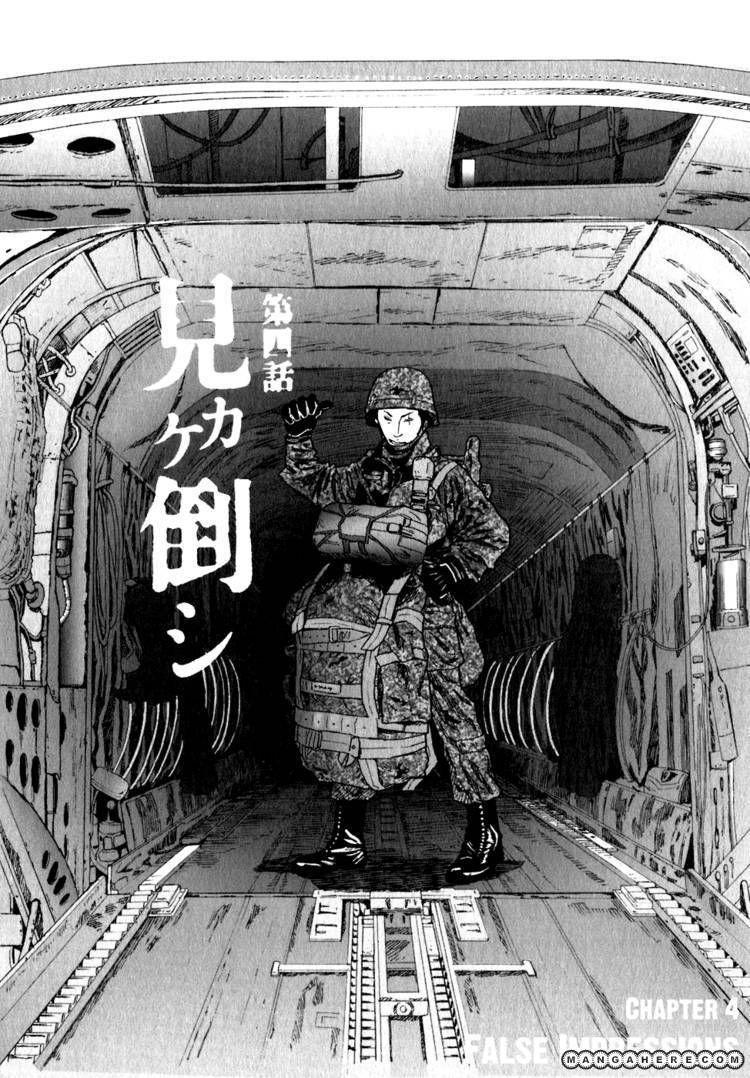Kidou Ryodan Hachifukujin 4 Page 1