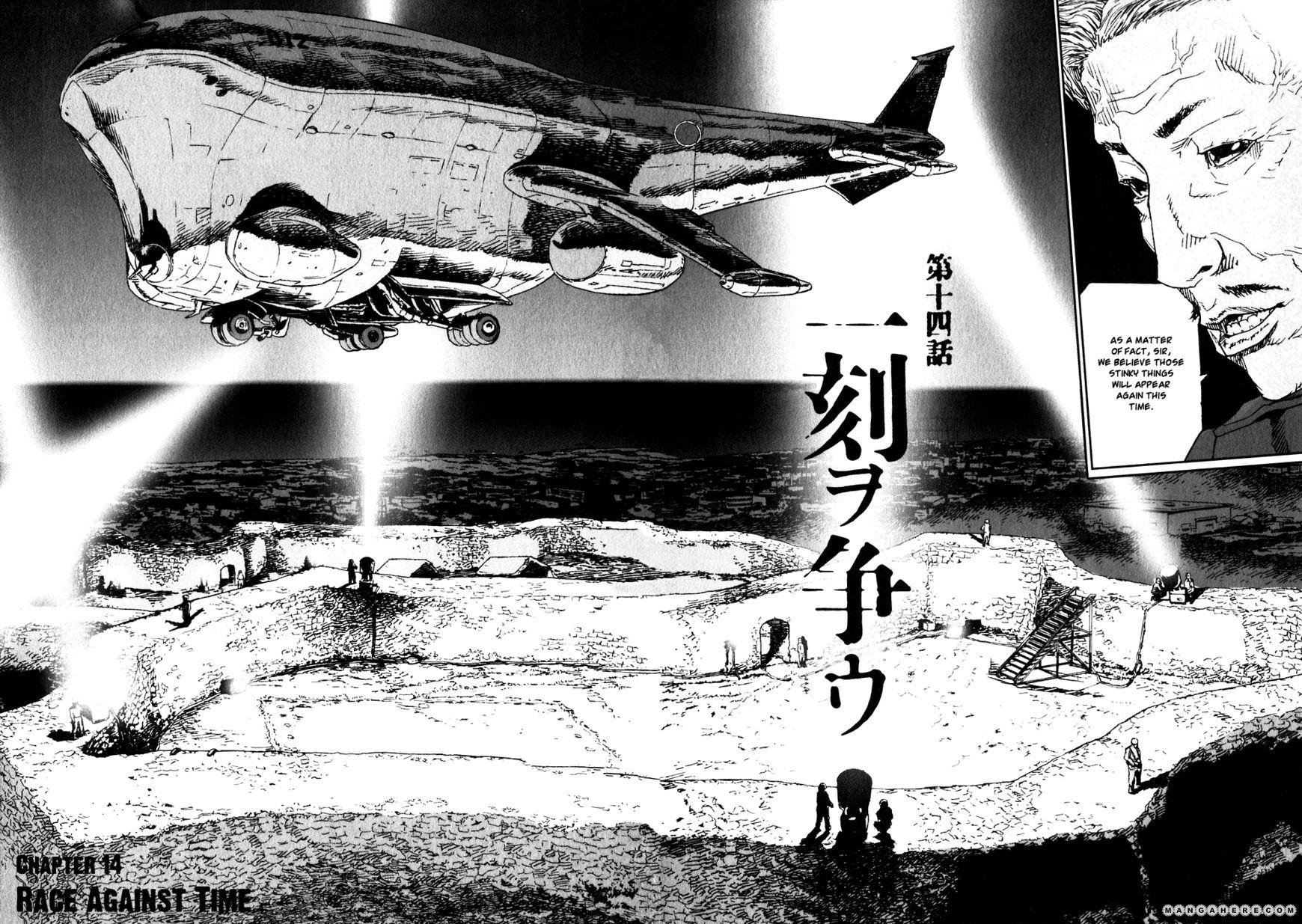 Kidou Ryodan Hachifukujin 14 Page 2