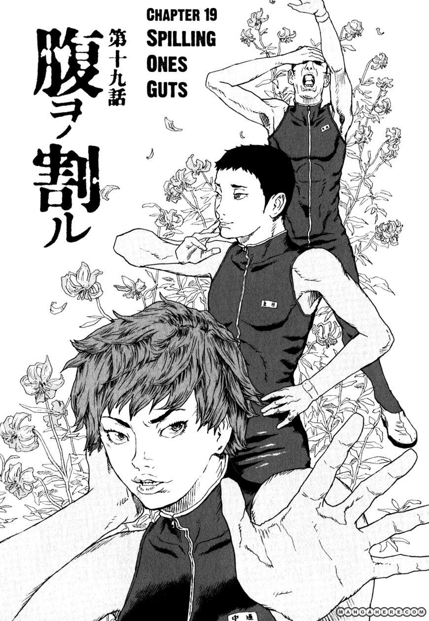 Kidou Ryodan Hachifukujin 19 Page 1