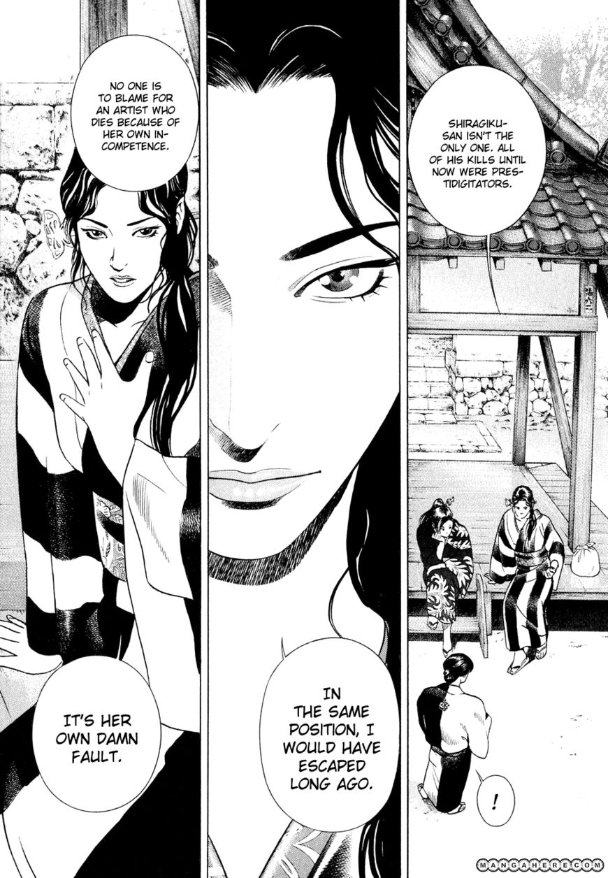 Yamikagishi 6 Page 3