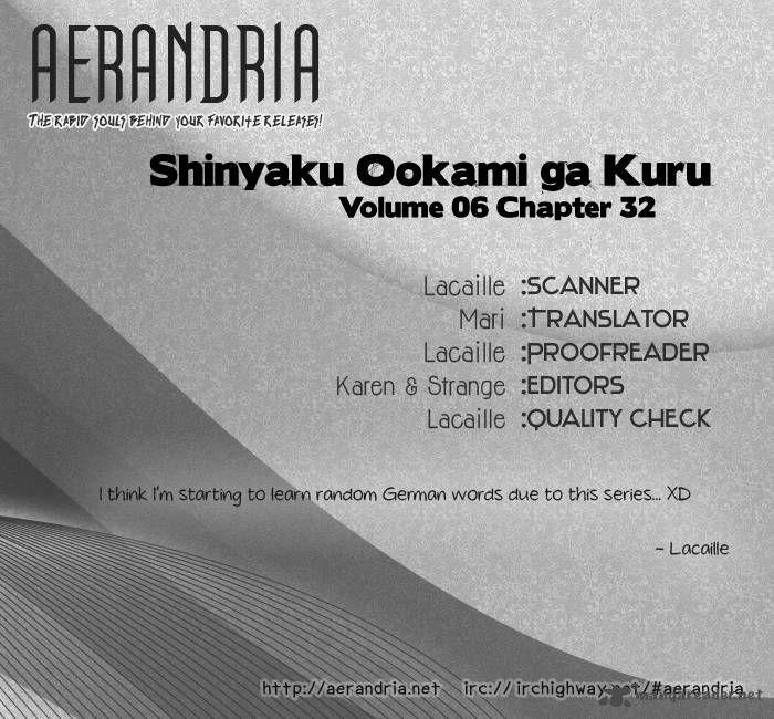 Shinyaku Ookami ga Kuru 32 Page 2
