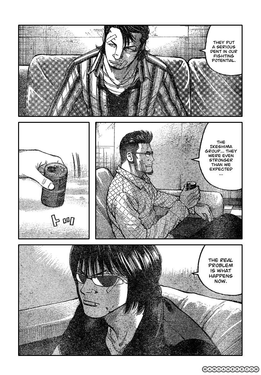 Worst Gaiden 113 Page 3