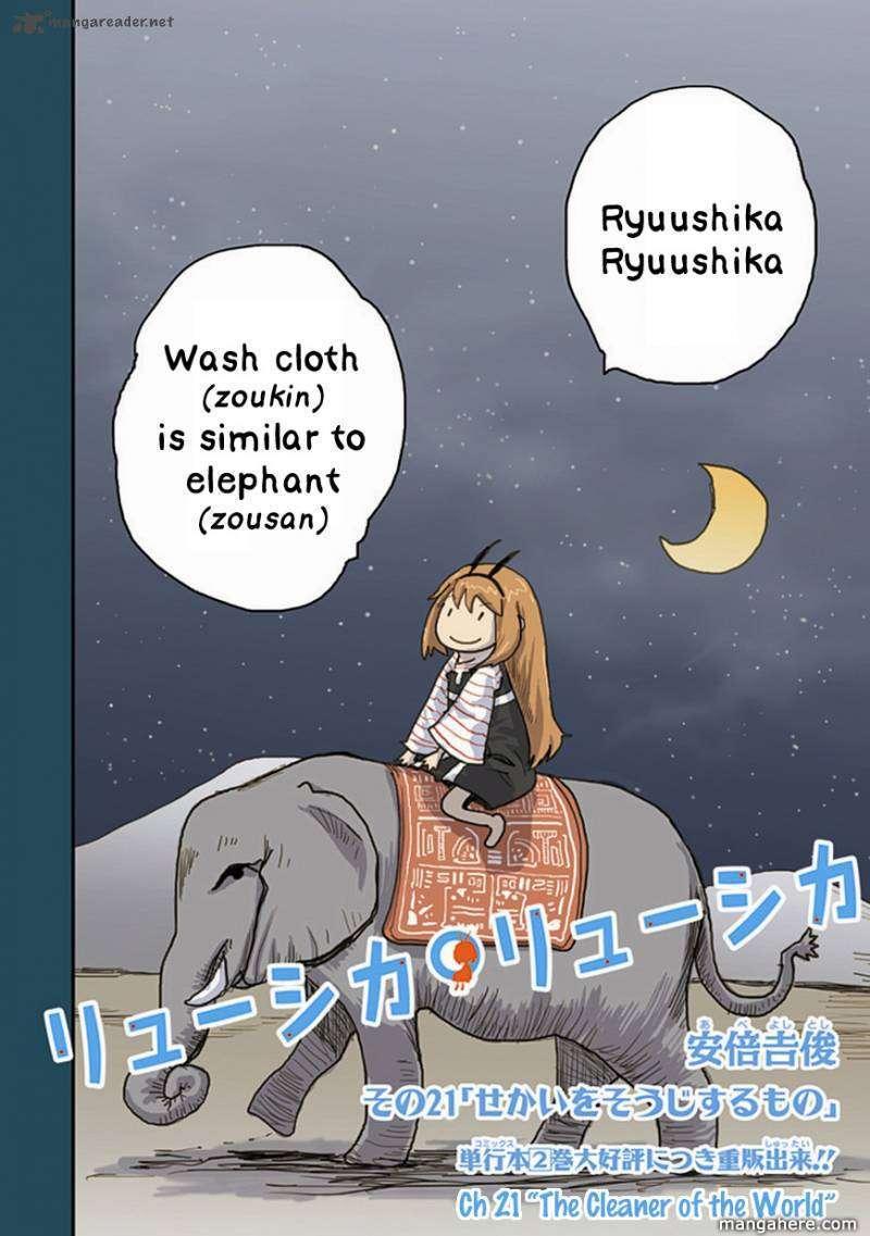 Ryushika Ryushika 21 Page 2