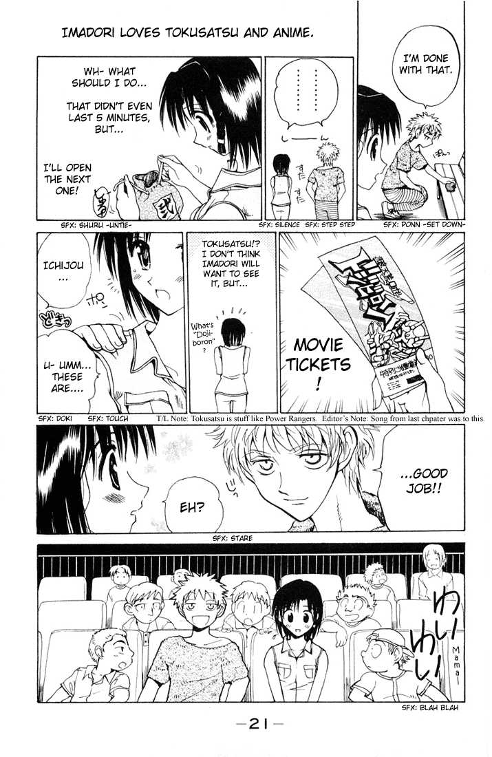 School Rumble 61 Page 3