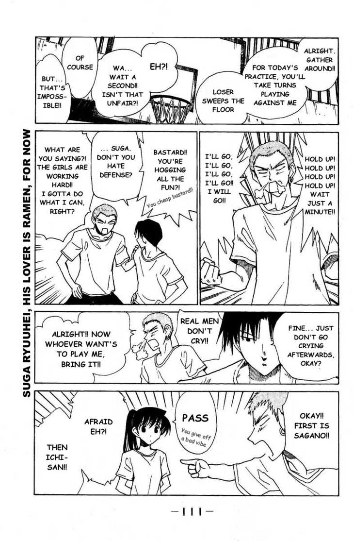 School Rumble 128 Page 4