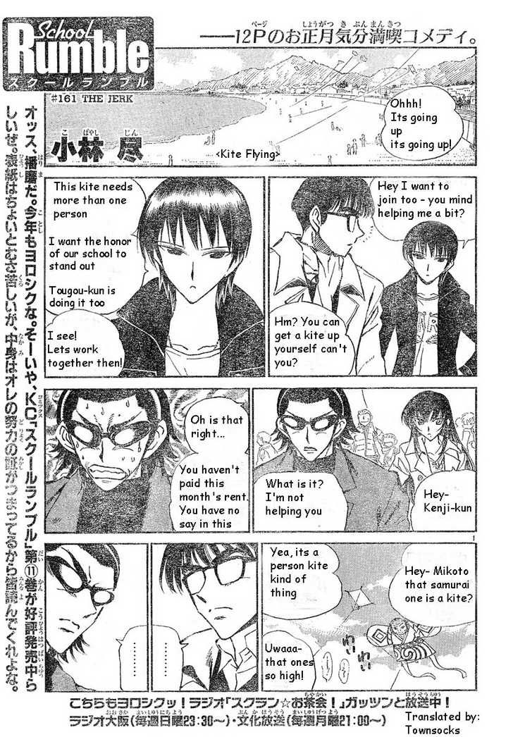 School Rumble 161 Page 1