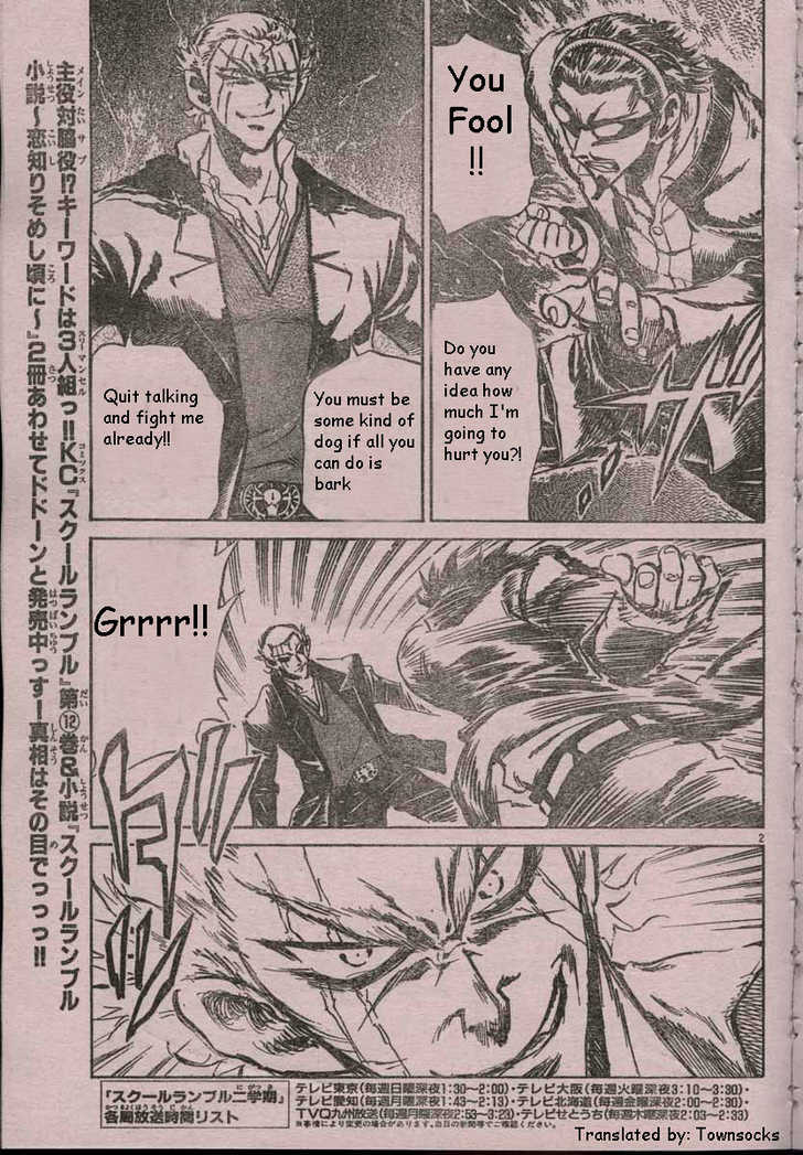 School Rumble 175 Page 2