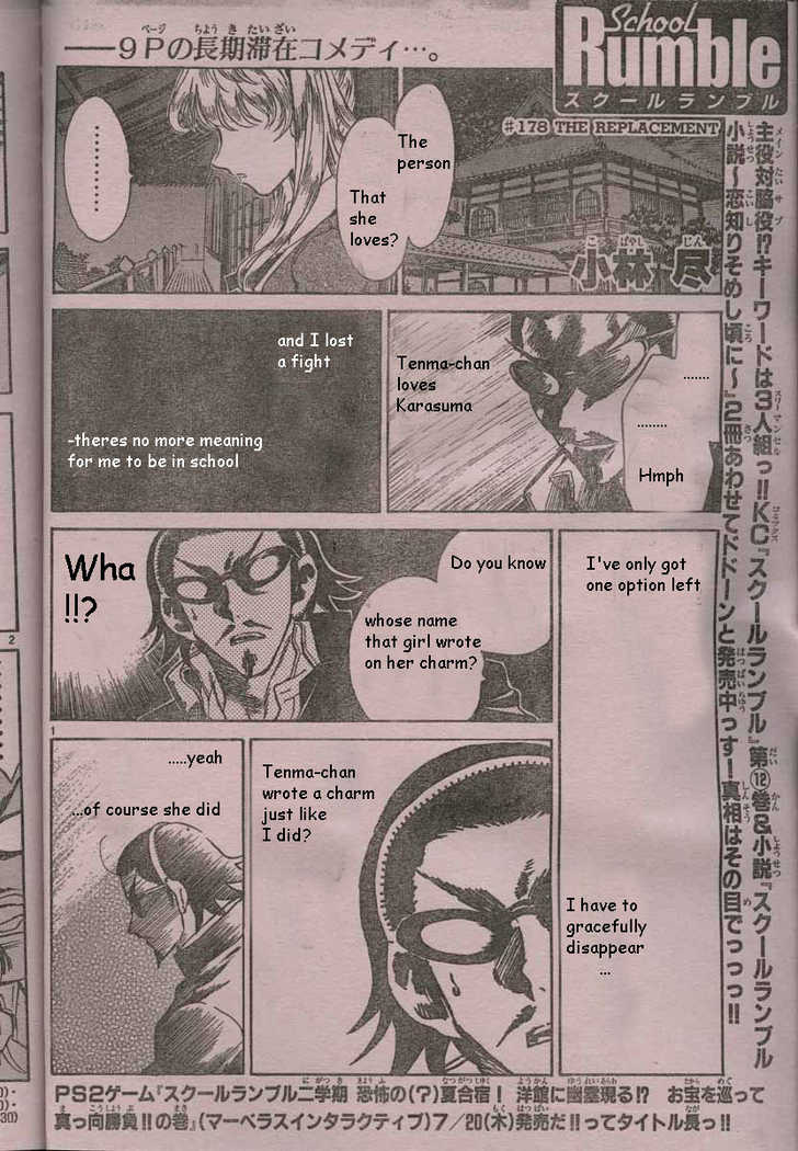 School Rumble 178 Page 1
