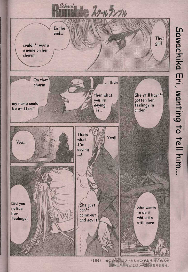 School Rumble 178 Page 3